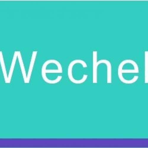FERM Jong Wechelderzande © FERM Jong Wechelderzande